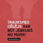 tc_plakats